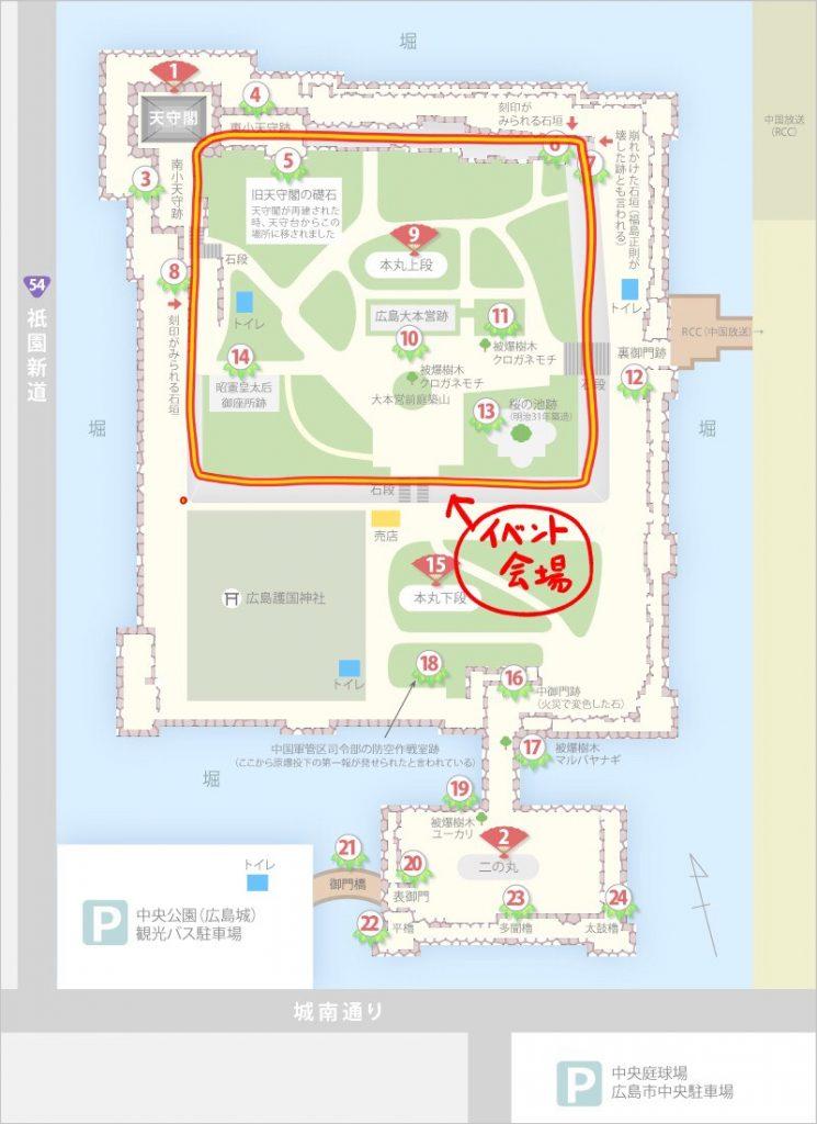 チームラボ広島城光の祭